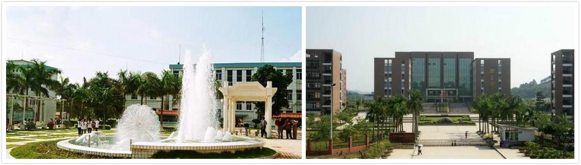 广东省农工商职业技术学校