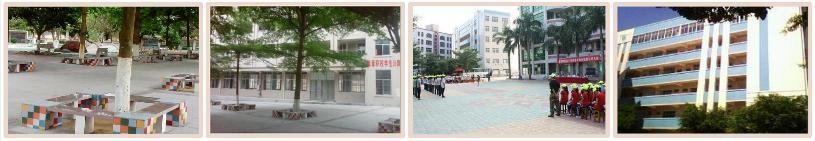 湛江市麻章区职业技术学校