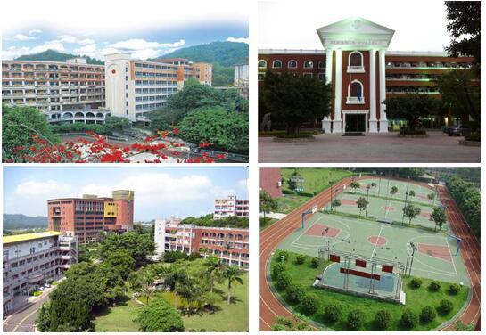 广州亚加达外语职业技术学校学校环境