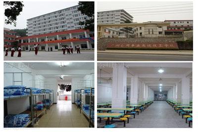 广州市公用事业技师学院环境