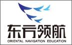 华航航空学校广州分校