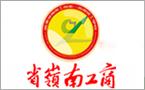 广东岭南工商第一技师学院