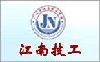 广州市江南技工学校