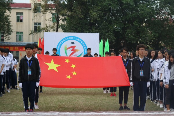 广州城市职业技工学校2019年招生收费标准